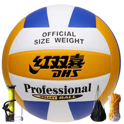 正品红双喜室内排球5号中学生考试训练比赛用球充气PU硬排球耐磨