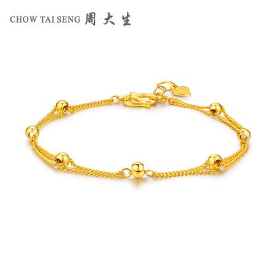 周大生 黃金手鏈 黃金珠寶 黃金飾品 光珠手鏈女款新款足金999路路通素鏈黃金飾品 女士珠寶首飾