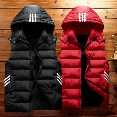 【品牌特卖】秋冬季儿童羽绒棉马甲男童中大童韩版加厚棉背心连帽女童保暖外套