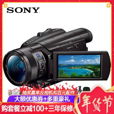 索尼(SONY)FDR-AX700 高清数码摄像机 4K视频拍摄 五轴防抖 摄影机/录像机/DV HDR民用/家用/办公/直播/婚庆/采访 1000fps超慢动作 Vlog 礼包版
