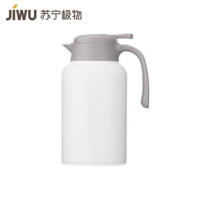 苏宁极物 316不锈钢真空保温壶2L 白色