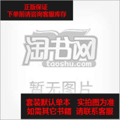【二手8成新】韩建国教授文集 9787109160927