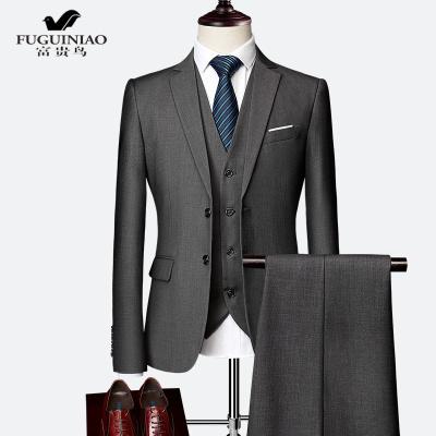 富貴鳥(FUGUINIAO)西服套裝男修身韓版新郎結婚禮服伴郎服裝男休閑大碼西裝三件套