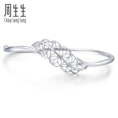 周生生(CHOW SANG SANG)Pt950铂金Lace蕾丝白金手镯首饰87111K定价