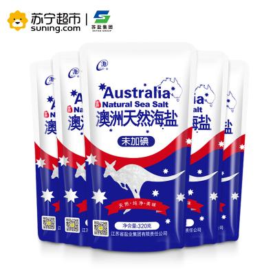淮牌澳洲天然海鹽(未加碘)320g*5袋 無碘無抗結劑食鹽粗鹽