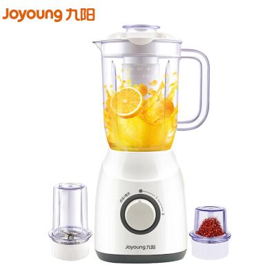Joyoung/九陽JYL-C19V料理機多功能家用輔食攪拌機絞肉豆漿果汁