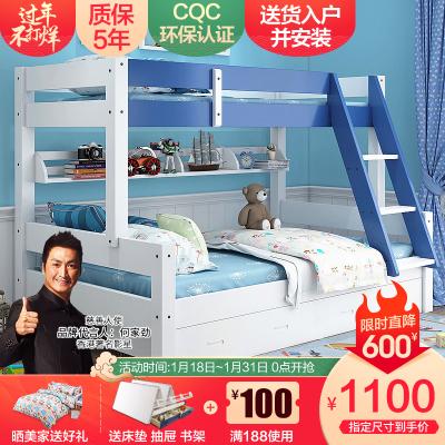 都市名门 全实木上下床儿童床公主床子母床二层床双层床两层床成人床成年大人床高低床上下铺木床松木家具简易床多功能现代简约