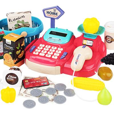 兒童玩具女孩過家家飲料機自動販賣機售貨機收銀機玩具 密碼款 16件套【帶掃描器】紅