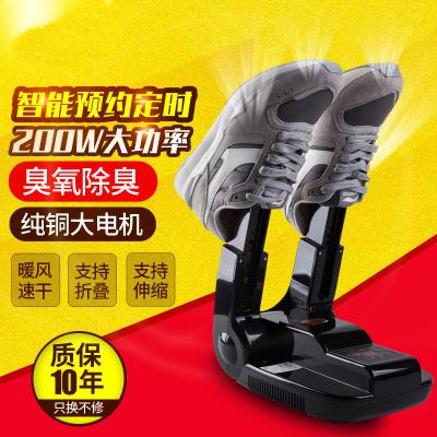 烘鞋器暖風速干烤鞋器定時除臭家用鞋子烘干機冬季宿舍干鞋機 智能伸縮款黑色【有臭氧】