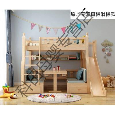 兒童床上下床雙層床高低子母床帶書桌母子床上床下桌上下鋪 直梯+滑梯款【原木免漆】 1500mm*2000mm更多組合形式
