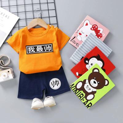 兒童短袖套裝純棉寶寶T恤0-7歲男童夏季童裝女童短褲嬰兒衣服夏裝