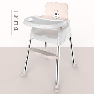 儿童多功能餐椅宜家用宝宝椅宝宝吃饭椅子座椅安全饭桌智扣婴儿餐桌椅餐椅