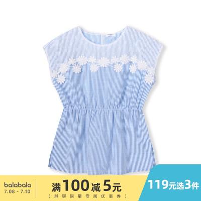 巴拉巴拉兒童短袖襯衫女童襯衣中大童夏裝新款童裝甜美條紋衫