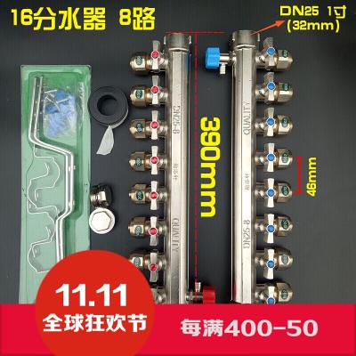 地暖地熱分水器16管分集水器加厚全銅一體活接頭分水器