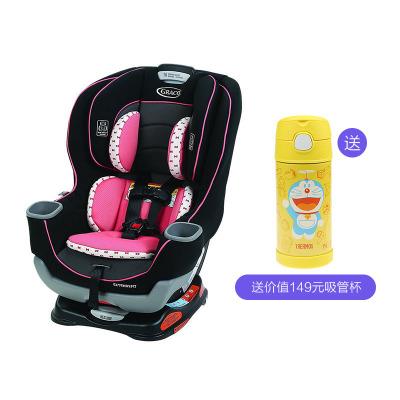 【送膳魔師吸管杯】graco/葛萊 兒童汽車安全座椅 0-7歲Extend2Fit 粉色+膳魔師兒童保溫杯 350ML