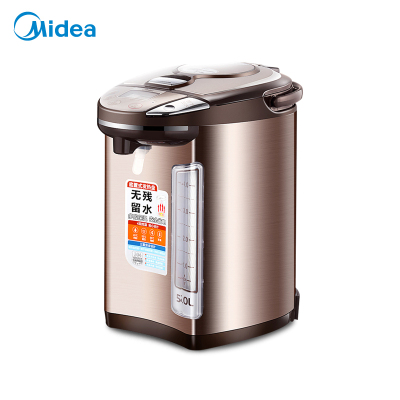 Midea/美的 PF704C-50G电热水瓶保温家用自动断电304不锈钢烧水壶泡奶冲茶