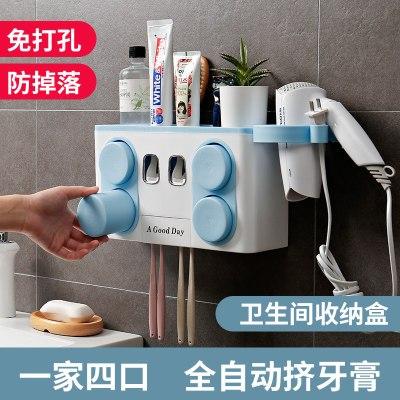 魅潔牙刷置物架免打孔衛生間網紅漱口牙杯套裝吸壁掛式擠牙膏器牙具架吹風機架睿智藍