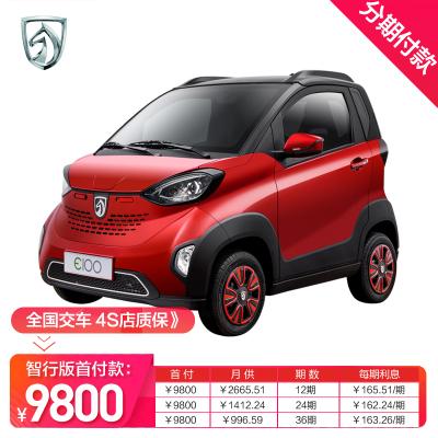 【分期付款】寶駿新能源E100智行版 電動 汽車 全國交車