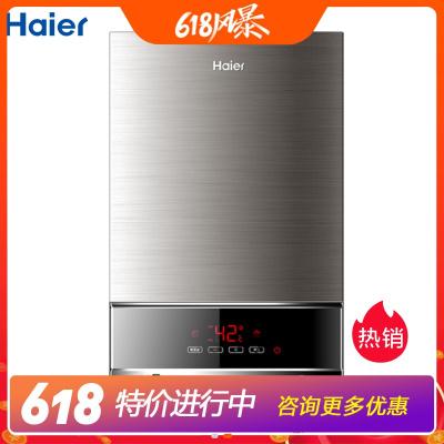 【99新】Haier/海爾JSQ20-E2S(12T)燃氣熱水器10升智能恒溫低壓啟動CO安防斷電記憶靜音智慧家