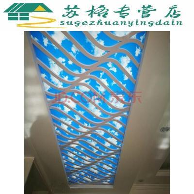 惠维pvc透光膜软纸吊顶花板不透明拉膜灯箱片羊皮灯罩材料花格云石