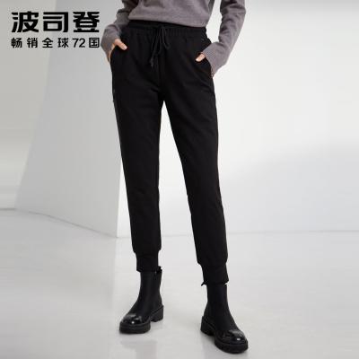 波司登女外穿褲子2019長褲冬季防寒加厚保暖羽絨褲