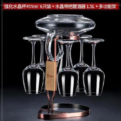 耐熱透明玻璃26家用結婚高腳杯香檳杯醒酒器高腳杯紅酒杯家用套。【定制】 強化水晶款455ml6只+帶把醒酒器