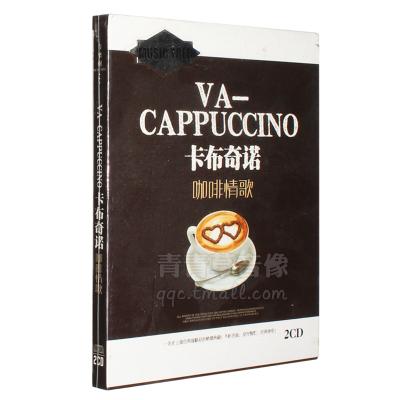 正版汽车车载CD音乐碟片 卡布奇诺 咖啡情歌 2CD 不朽名曲