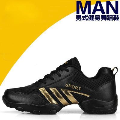 競技健美鞋男士成人軟底廣場舞蹈鞋子男白色啦啦體鞋
