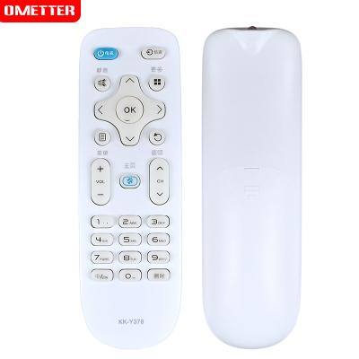 OMETTER 康佳led液晶電視機遙控器KK-Y378 Y378A LED43/39/55K35A包郵