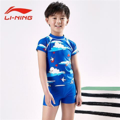 李寧兒童泳衣女孩分體兒童游泳衣女童男童寶寶游泳衣女學生連體