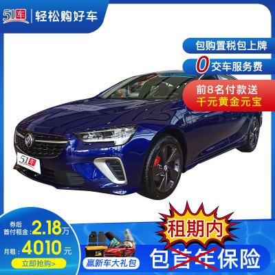 定金 【51車】別克君威GS2020款GS28T精英型低月供金融分期購車新車汽車整車中型車