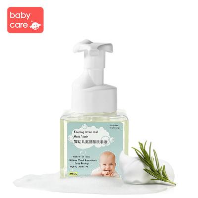babycare泡泡洗手液氨基酸溫和去污嬰兒洗手液抑菌洗手液248ml 3850