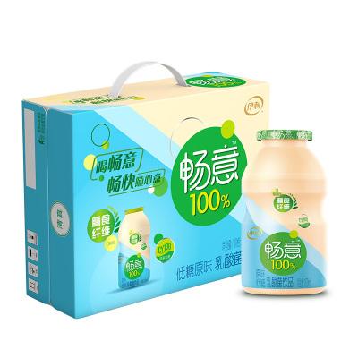 伊利 畅意100%乳酸菌饮品低糖原味100ml*5*6
