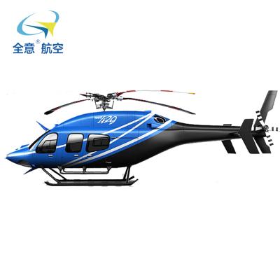 貝爾429直升機全意航出租 飛機銷售租賃 載人直升機 私人飛機出租 租真飛機 買真飛機 真機出租 真機高端婚禮 通航服務