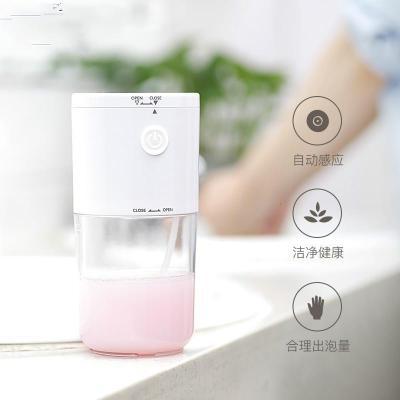 透明感应厨房皂液器自动感应卫生间泡沫洗手液机