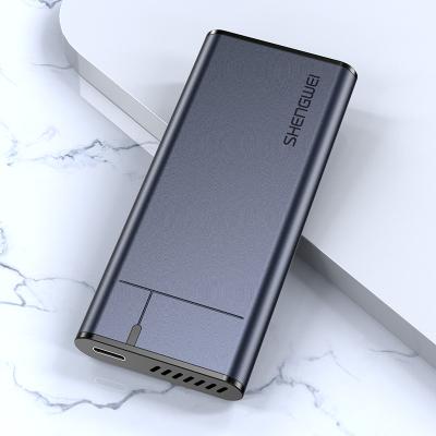 勝為m.2硬盤盒外接ngff讀取器pcie通用Sata筆記本2280殼m2固態硬盤保護殼