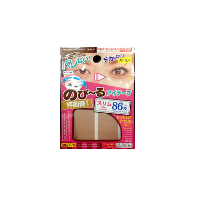 Daiso 大創 纖細型雙眼皮貼 86枚/袋