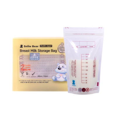 小白熊(XIAOBAIXIONG) 母乳储存袋 纳米银储奶袋孕妇产后用品52片装09525 18(L)*10(W