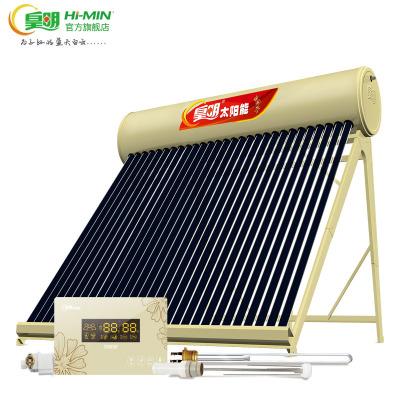 皇明(himin)太陽能熱水器18支160L 2-3人使用 自動光電兩用 家用不銹鋼