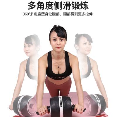 三梵 健腹輪健腹器 練腹肌巨輪自動回彈男女健身器材家用運動鍛煉收腹健腹收腰智能回彈