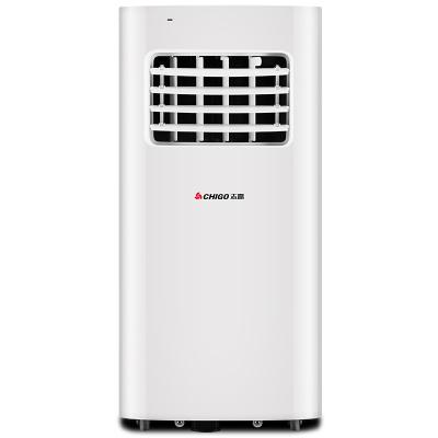 志高CHIGO可移动空调一体机立式单冷型1匹家用客厅厨房卧室免安装