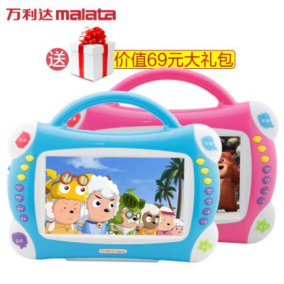 MALATA/萬利達7寸1024*600學習機兒童故事護眼小孩觸摸早教機嬰幼兒寶寶視頻娃娃英語電腦16GTF點讀版粉色