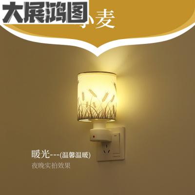 遙控小夜燈可調光嬰兒喂奶護眼臥室床頭燈壁燈溫馨節能睡眠插座燈 小麥-暖光-遙控款