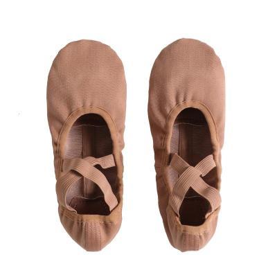 【蘇寧好貨】跳舞鞋全彈力布免系帶練功軟底成人藝考級表演出古典現代芭蕾貓爪舞蹈鞋