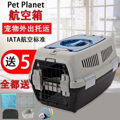 京弗 寵物航空箱貓籠子便攜外出旅行貓咪托運箱狗狗大小型犬車載空運箱