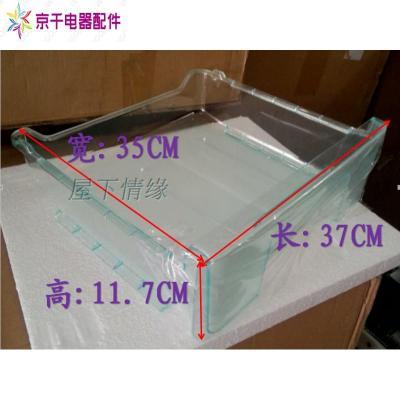 海爾冰箱配件變溫上冷凍上抽屜BCD-206SDCX,BCD-206SZ 7837