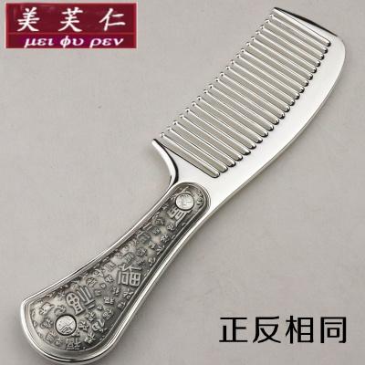 美芙仁S999纯银梳子云南纯手工雪花家用长柄梳送妈妈精品圆齿梳梳饰