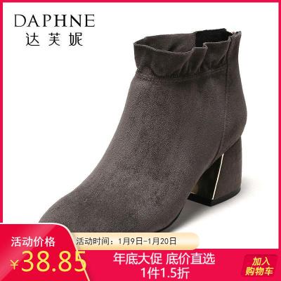 达芙妮旗下鞋柜冬季女靴粗跟圆头低筒中跟女靴鞋1717505032