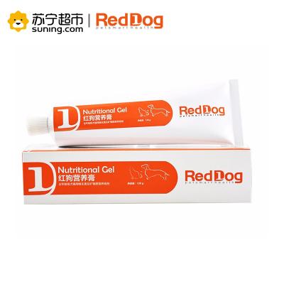美国红狗RedDog 猫咪狗狗营养膏120g