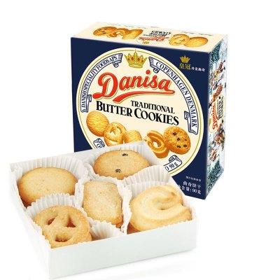 皇冠(Danisa) 丹麥曲奇 進口餅干 曲奇餅干90g 休閑零食 零食 營養早餐 伴手禮